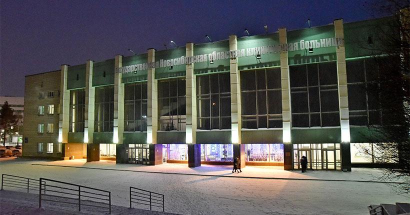 Первые малыши появятся в новом перинатальном центре Новосибирской области уже в феврале