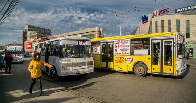 В Новосибирске началась проверка по факту высадки ребёнка из общественного транспорта