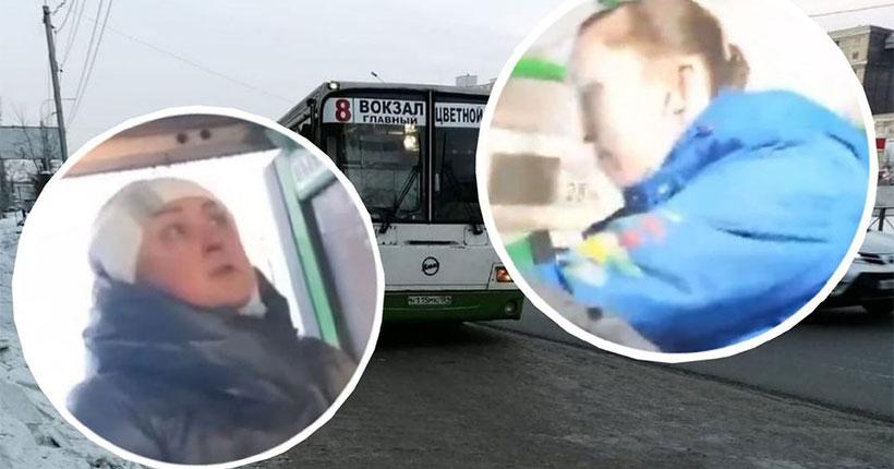 Появились подробности скандальной высадки ребёнка из автобуса в Новосибирске