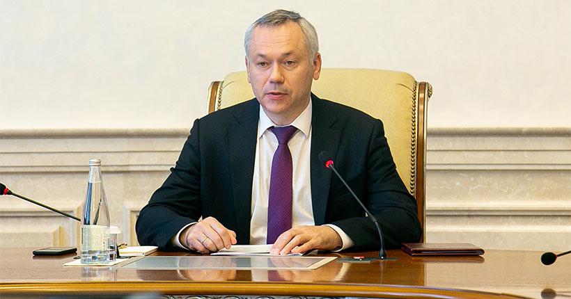 Губернатор Новосибирской области дал оценку началу 2021 года