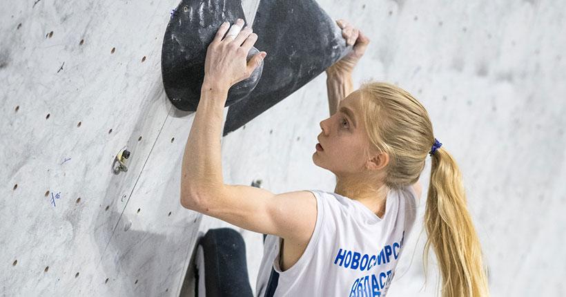 Юная новосибирская скалолазка покоряет новые вершины