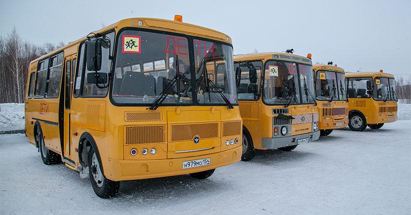 В Новосибирске уволили кондуктора, в морозный день высадившего ребёнка из автобуса