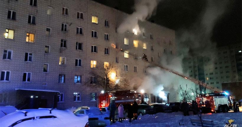 Очередной пожар с трагическими последствиями произошёл в Новосибирской области