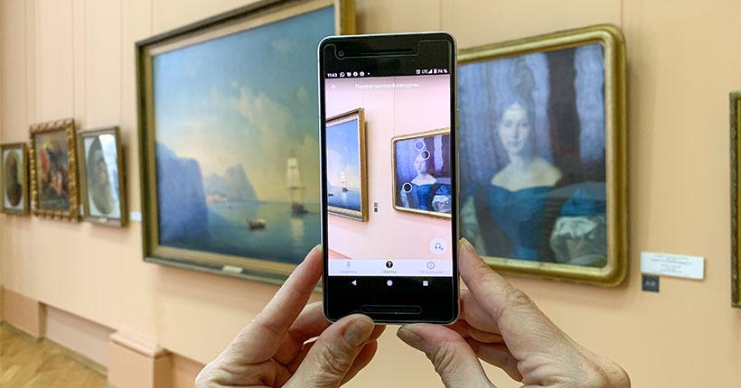 В Новосибирском художественном музее появились технологии дополненной реальности