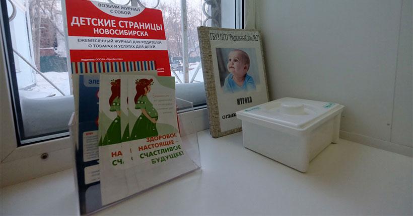 В Новосибирске в старейшем здании роддома №2 больше не будут принимать пациенток