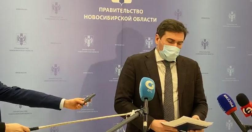 Министр здравоохранения предоставил новые данные по вакцинации от коронавируса в Новосибирской области