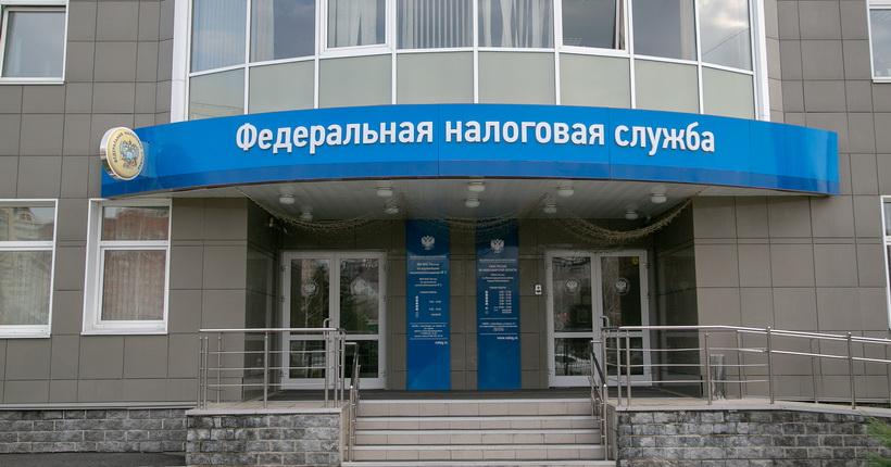 В УФНС по Новосибирской области рассказали о новациях в уплате НДФЛ