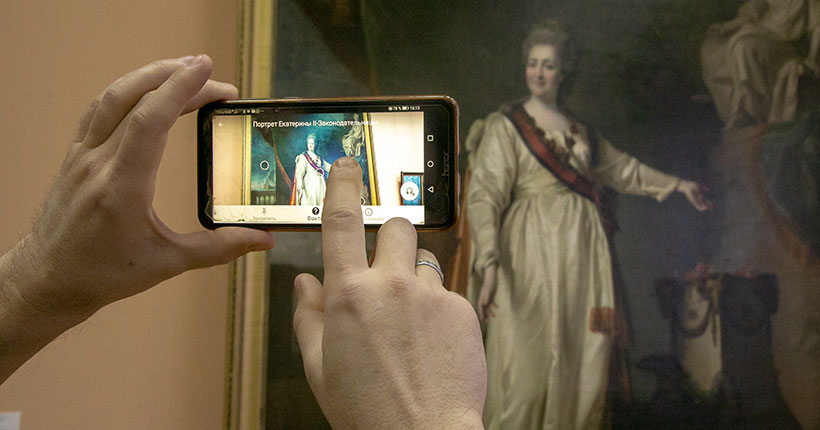 Искусство в смартфоне