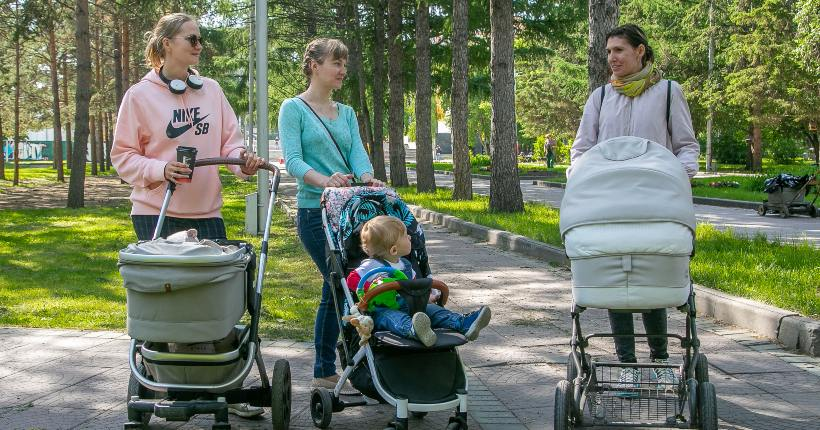 В Новосибирской области увеличили размер регионального материнского капитала