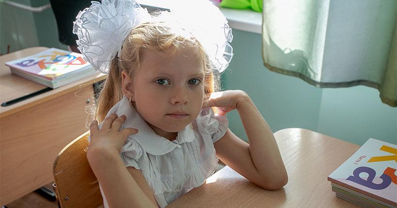 Новосибирских детей будут записывать в первый класс по новым правилам