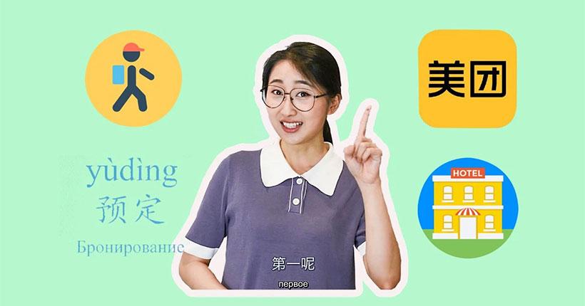 Победителем Всемирного конкурса микроуроков по преподаванию китайского языка стала девушка из Новосибирска