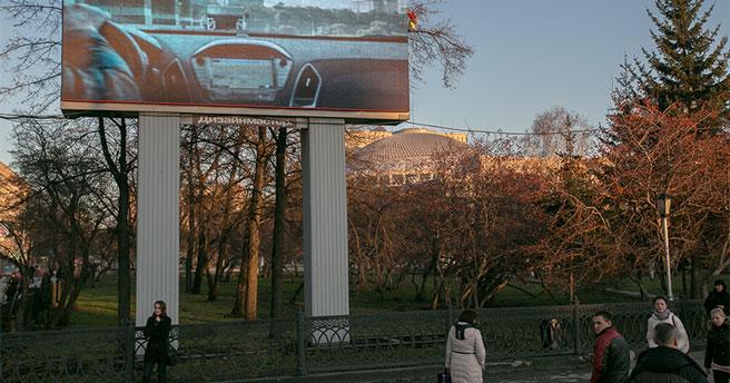 С центральных улиц Новосибирска могут убрать рекламные конструкции