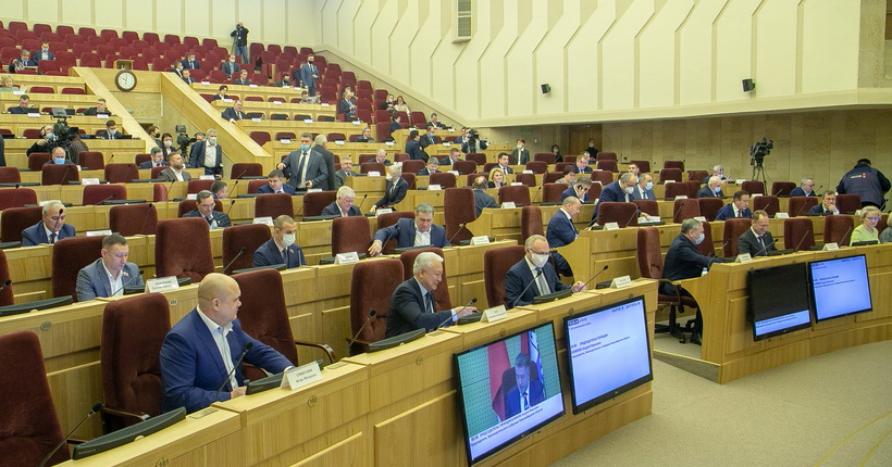 Сессия новосибирского заксобрания согласовала перечень объектов для заключения концессий