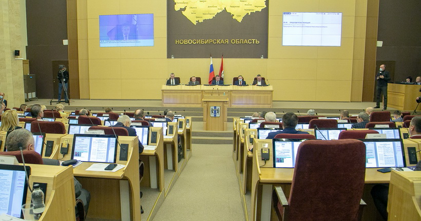 Депутатов новосибирского заксобрания обязали письменно объяснять «прогулы» сессий