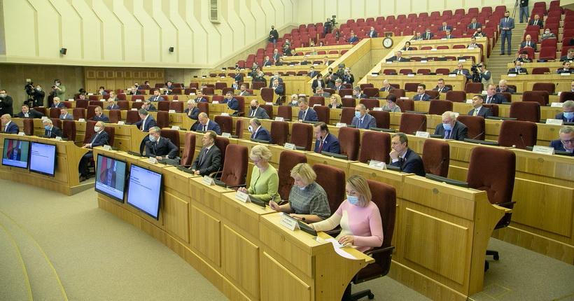 Те, кто занимает госдолжности в Новосибирской области, будут отчитываться о цифровых активах
