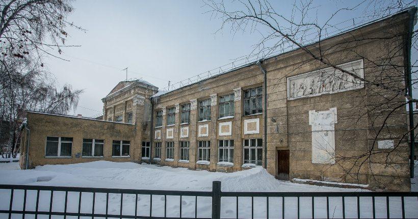 Строительство новосибирской школы №54 начнётся в этом году