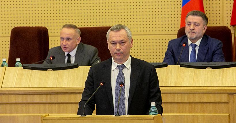 Губернатор Новосибирской области 1 февраля отмечает пятидесятилетие
