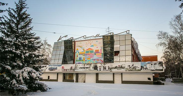 В Новосибирске в бывшем кинотеатре «Космос» открылся центр для подготовки хоккеистов