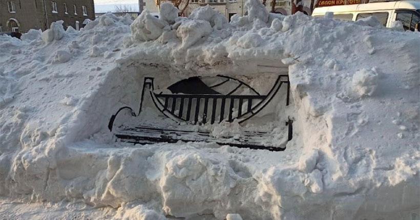 Новосибирцев рассмешила очищенная от снега лавочка на городской аллее