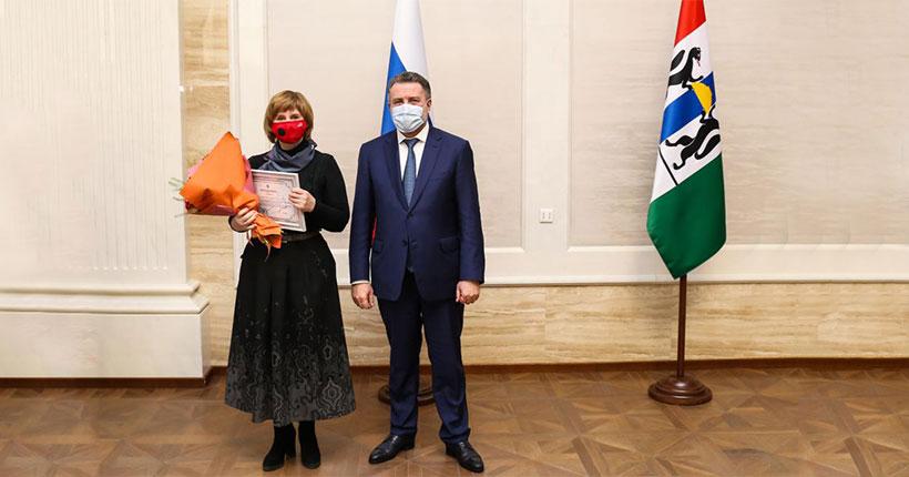 В Новосибирске научным сотрудникам ведущих институтов вручили награды регионального парламента