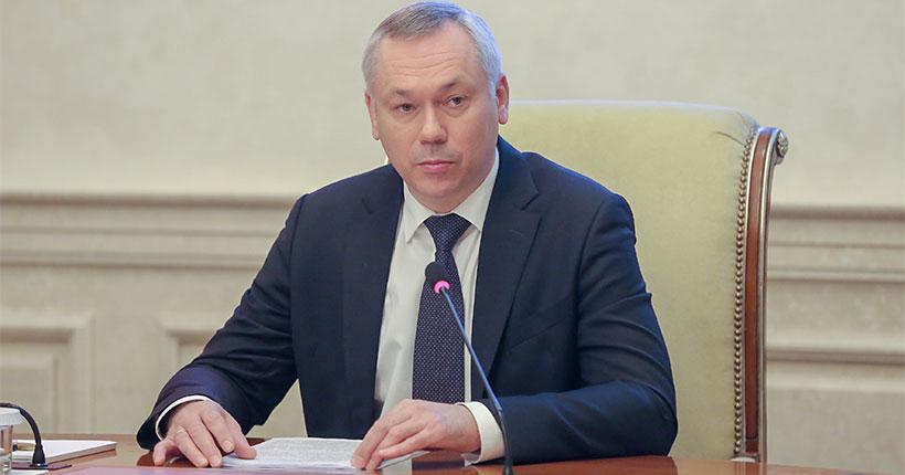 Губернатор Новосибирской области Андрей Травников поздравил газету «Ведомости» с 30-летием
