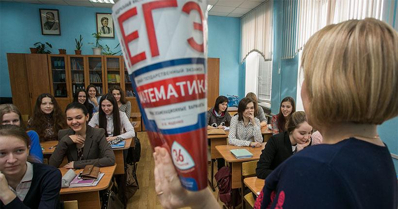Как школьники будут сдавать ЕГЭ и ГИА в Новосибирской области, рассказали в министерстве образования