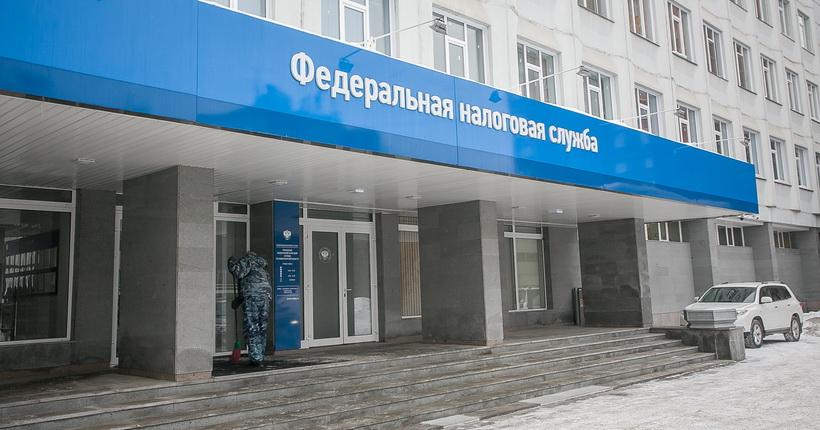 Названы районы Новосибирской области, где хуже всех платят имущественные налоги