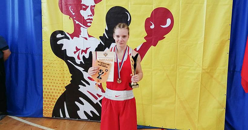 Юная боксёрша из Новосибирской области стала чемпионкой России