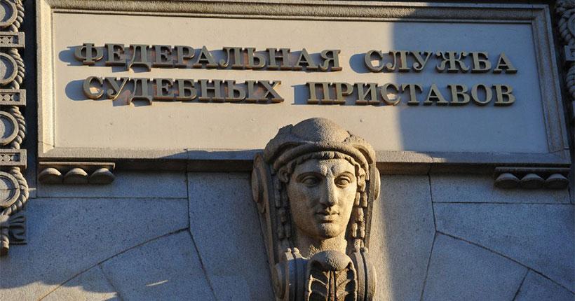 С жительницы Новосибирска пытались взыскать долг за тёзку из Владивостока