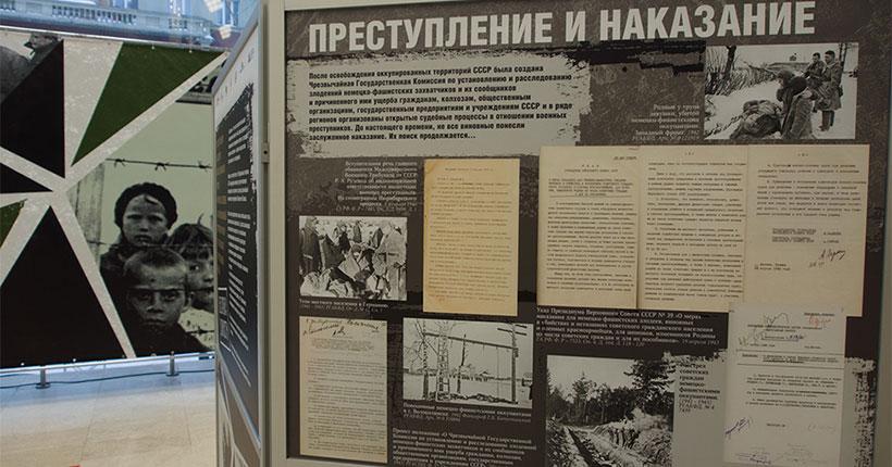 В Новосибирске открылась уникальная выставка архивных документов «Без срока давности»