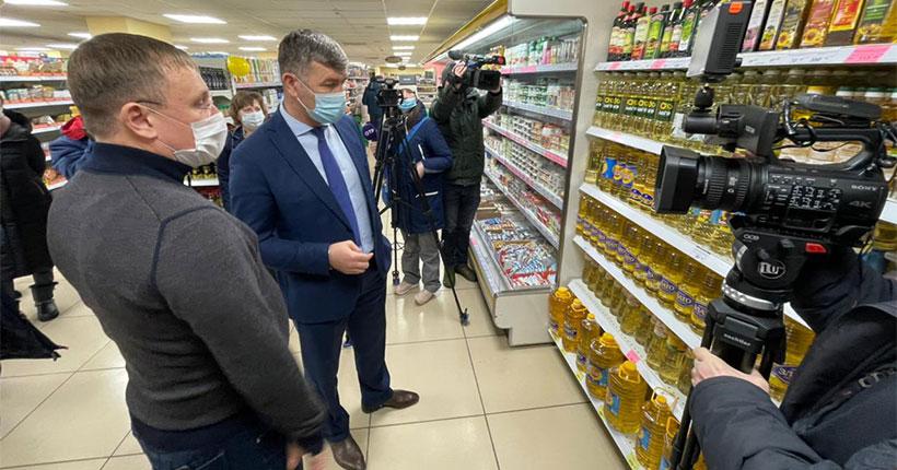 В Новосибирской области проверяют цены на масло и сахар