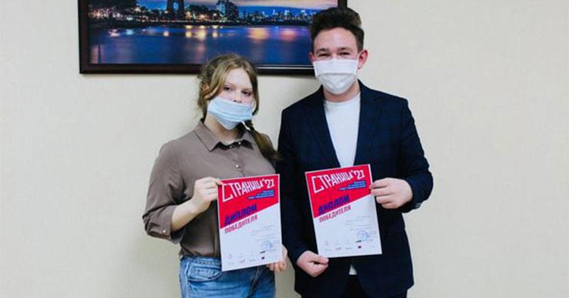 В Новосибирске стартовал чемпионат по чтению вслух среди старшеклассников «Страница'21»