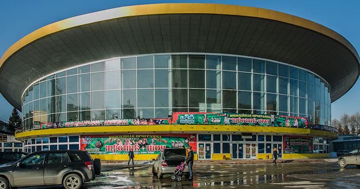 Новосибирскому цирку 11 февраля исполнилось пятьдесят лет