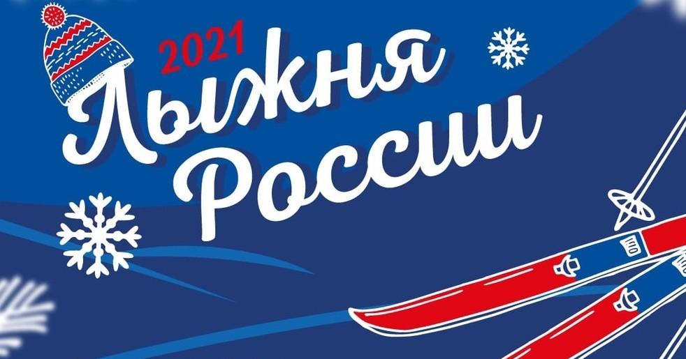 В Новосибирске из-за погодных условий перенесли дату массовой лыжной гонки «Лыжня России»