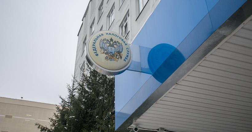 Определиться с налоговым режимом после отмены ЕНВД можно до конца марта