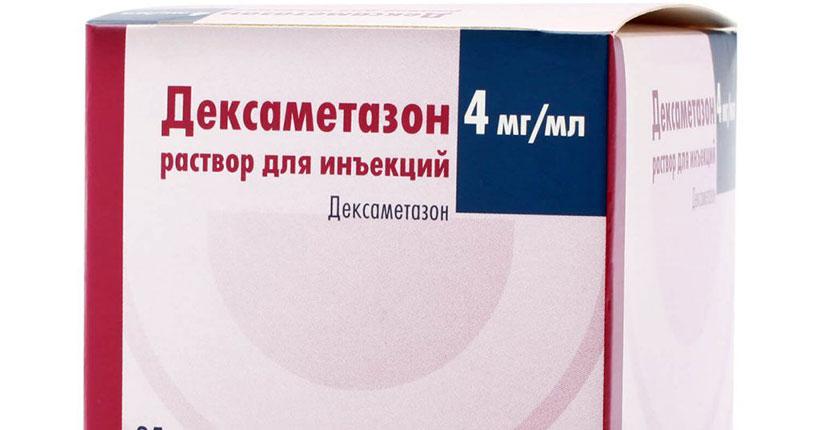 Губернатор Новосибирской области потребовал дать отчёт о дефицитных препаратах
