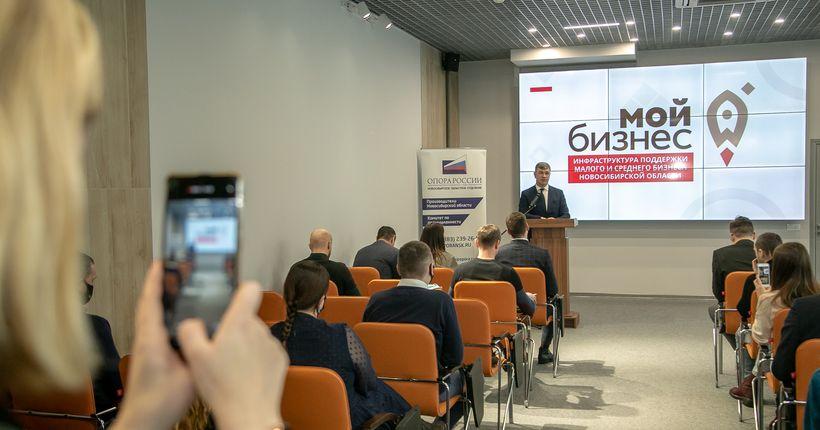 Институт имени Чаплыгина разрешит новосибирским предпринимателям работать на своих станках