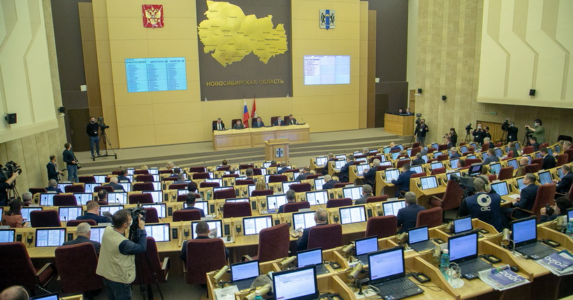 Освободившийся депутатский мандат Галины Бизяевой передан её преемнику в новосибирском заксобрании