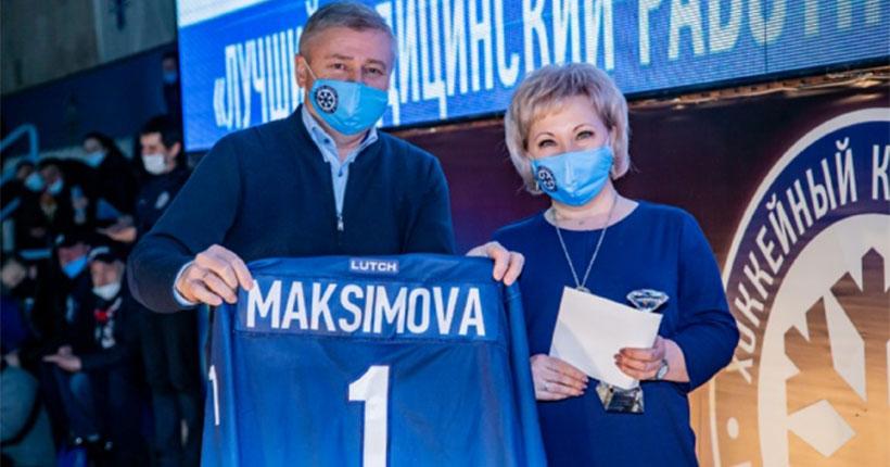 Новосибирская хоккейная «Сибирь» наградила лучшего врача января