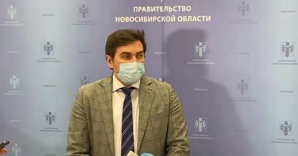 Министр здравоохранения Новосибирской области принёс извинения за многочасовую очередь на вакцинацию в одной из поликлиник