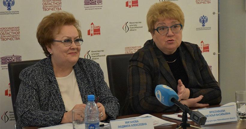 В министерстве культуры Новосибирской области рассказали о масштабном марафоне народной культуры