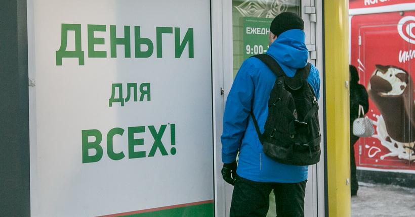 Жалоб на навязывание платных услуг в Новосибирской области стало меньше