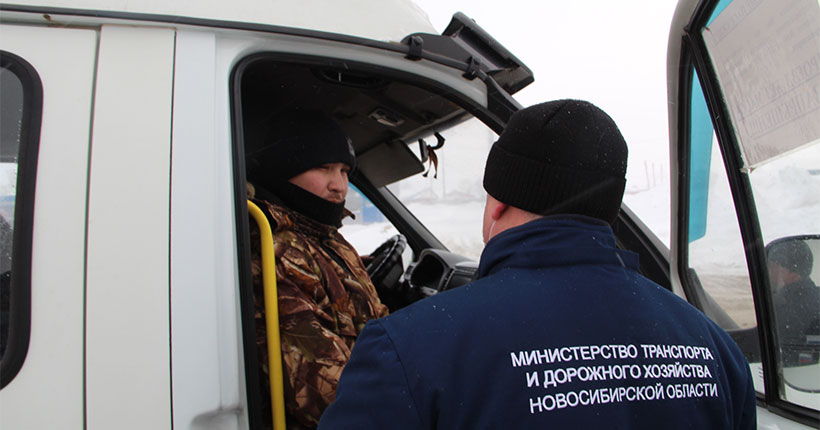 В Новосибирске диссидент по масочному режиму отказался от поездки, но не надел средство защиты