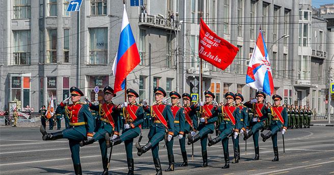 Новосибирцев поздравили с Днём защитника Отечества
