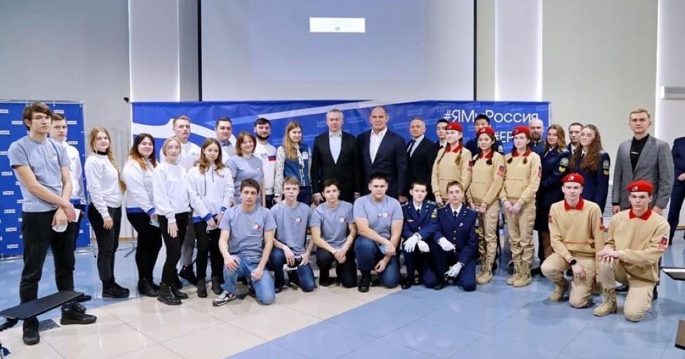 В Новосибирской области провели онлайн-урок «Я.Мы.Россия», посвящённый Дню защитника Отечества