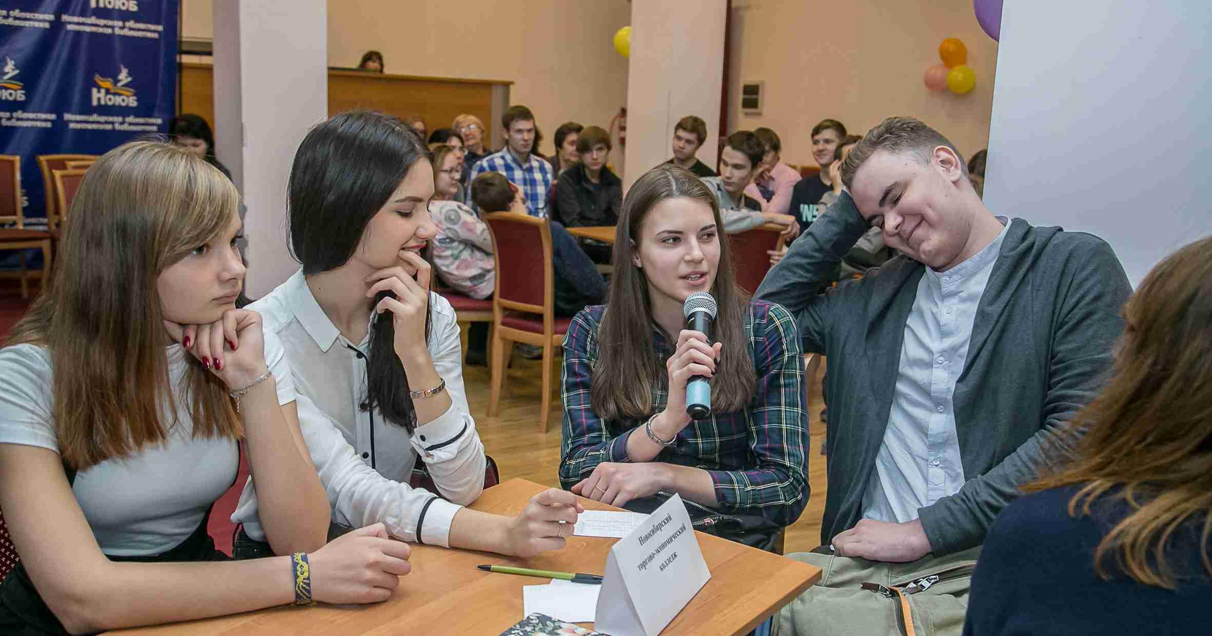 Квиз, тестирование и настольные игры по профессиям — областная юношеская библиотека приглашает на День абитуриента