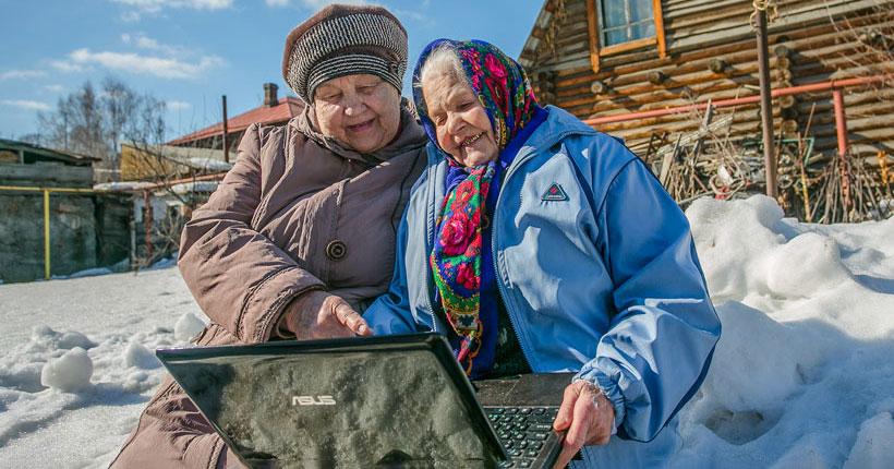 «Лайкнем, Петровна?»: лучшее фото с первой полосы «Ведомостей» выбрали наши подписчики в соцсетях