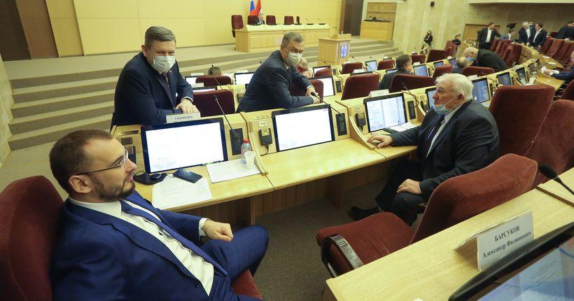 Власти Новосибирской области смогут следить за расходами спецсчетов для капремонта домов