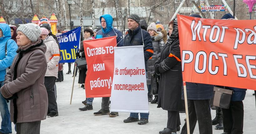 Новосибирское заксобрание поправит закон о проведении публичных мероприятий