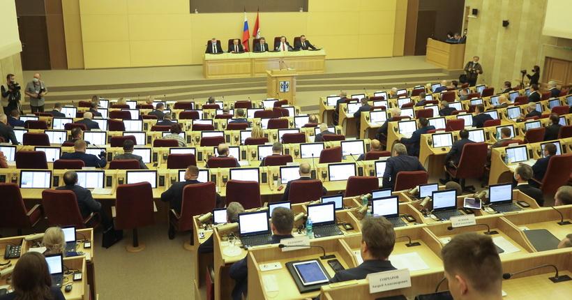 Сессия новосибирского заксобрания выдвинула кандидатов для избрания в советы директоров хозобществ